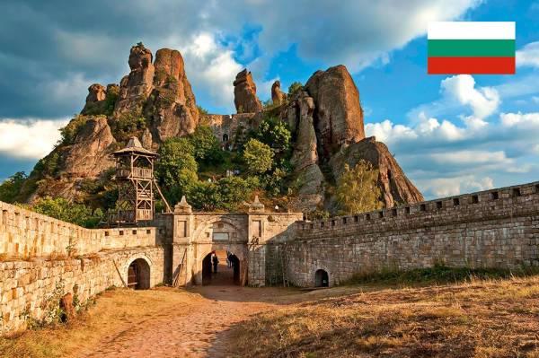 Festung in Belogradtschik